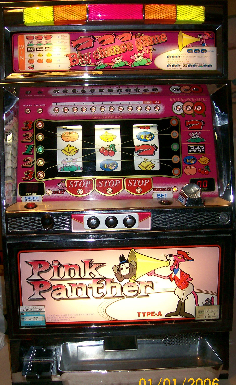 Pink Panther - 274281