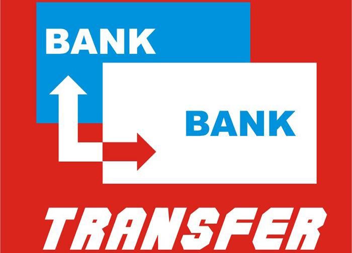 Debit Card Bank - 219147