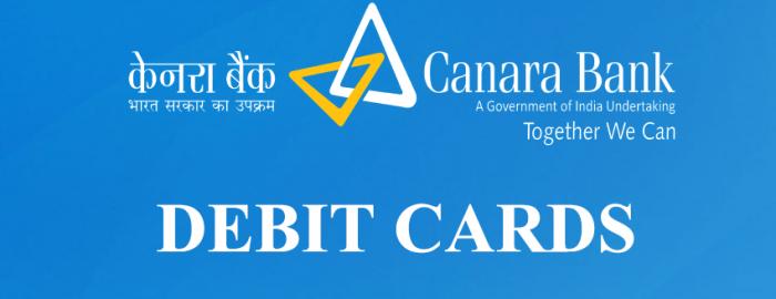 Debit Card - 150017