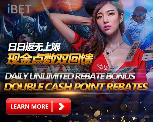 Casino Simulator - 491426