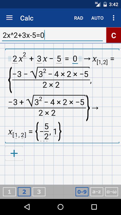 Mathematical Basis - 748028