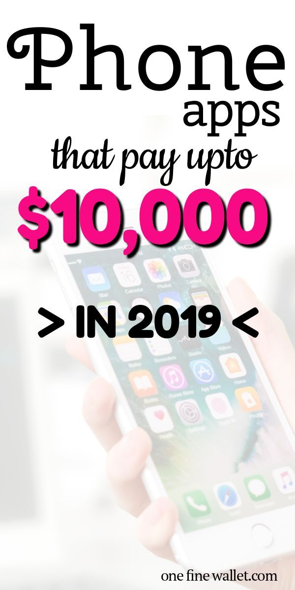 Apps That Pay - 959585