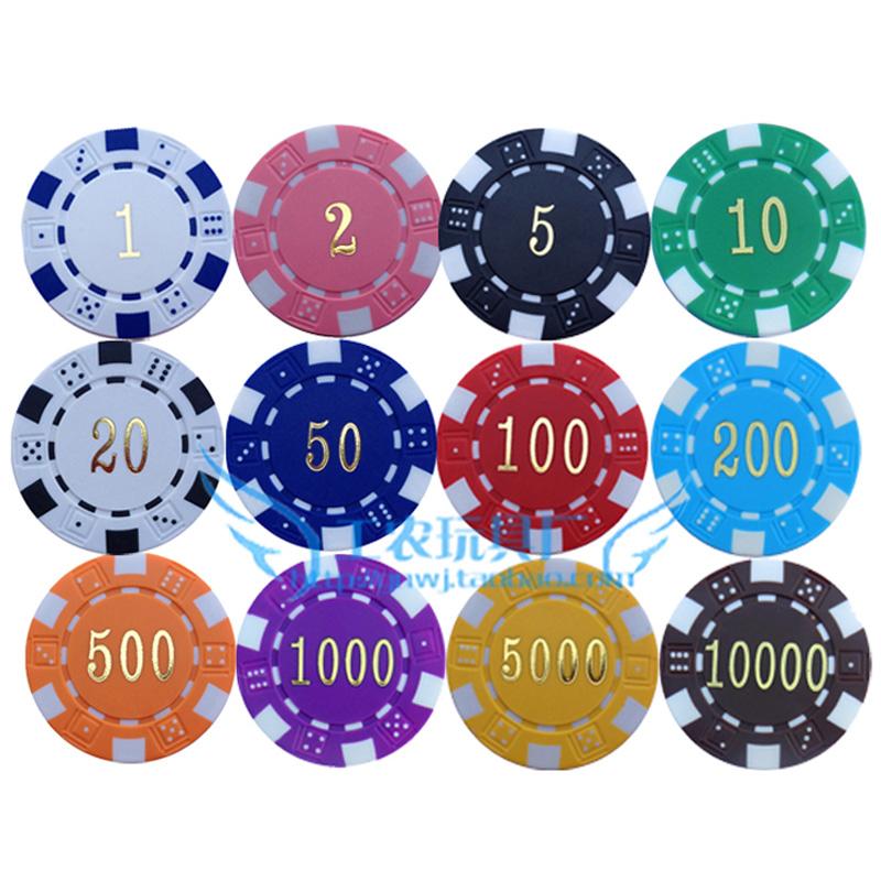 Chip Values - 902754