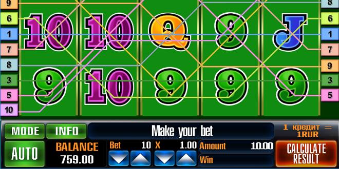 Bingo for - 814261