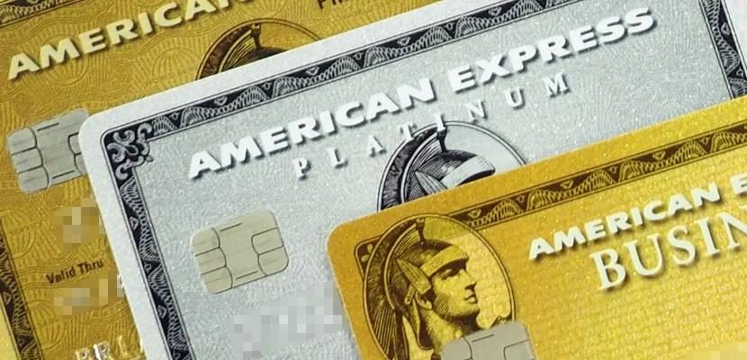 Debit Card - 837214