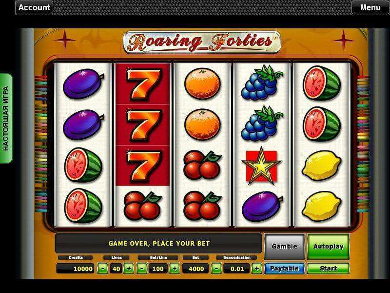 Slot Games - 185667