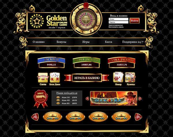 Slot Machine - 554599
