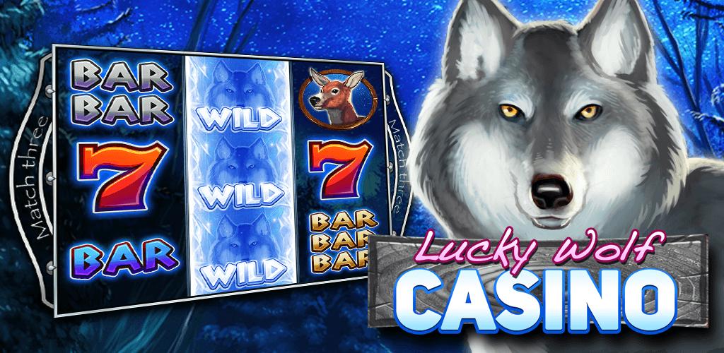Lucky Strike - 555773