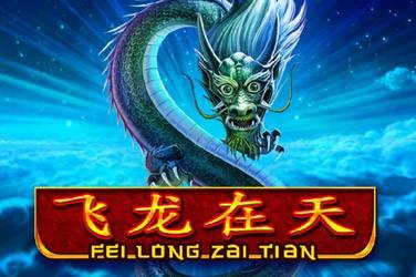 Si Xiang Slot - 886956