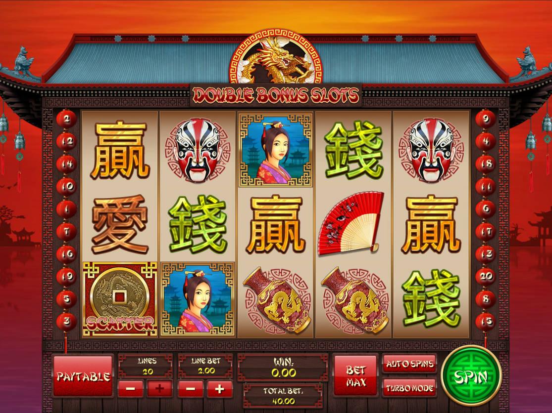 Slot Machine - 677229